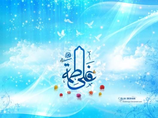 Ali wa Fatimah Radhiya Allahu Anhuma